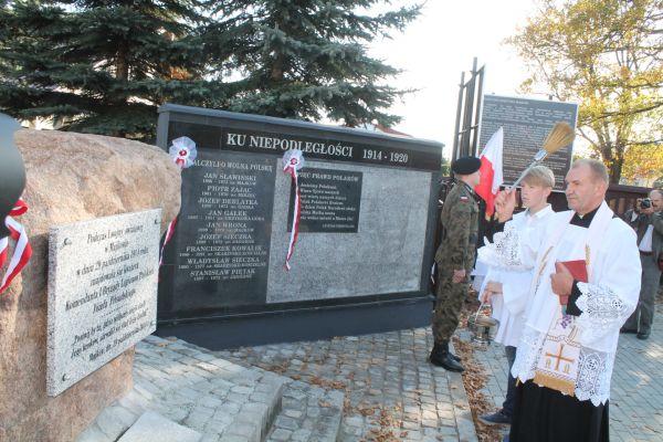 Pamięci Marszałka Piłsudskiego